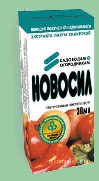 Препарат Новосил Инструкция - фото 3